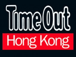 Time Out Hong Kong